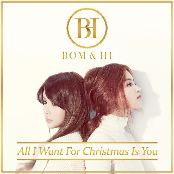 (Single) BOM&HI - All I Want For Christmas Is You