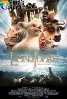 SC6B0-TE1BBAD-CE1BBA7a-Judah-The-Lion-of-Judah-2011